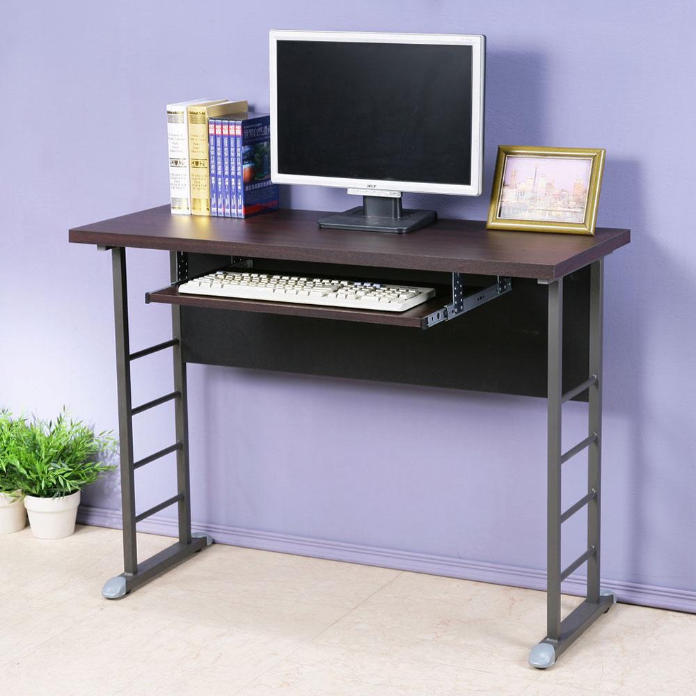 Homelike 查理100x40工作桌-加厚桌面(附鍵盤架)