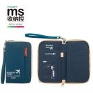 M Square 短版拉鍊護照夾
