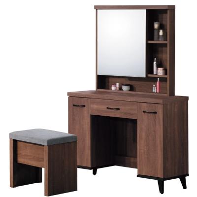 品家居 麥得森3.2尺淺胡桃化妝鏡台含椅-97x40.2x162.6cm-免組