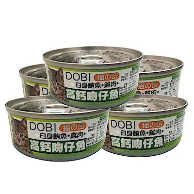 MDOBI摩多比- DOBI多比 貓罐系列-白身鮪魚+雞肉+吻仔魚80G(24罐)