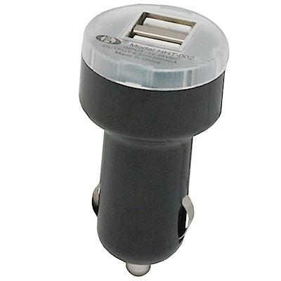 月陽 車用大電流雙充電槽轉換器車充點煙器擴充座超值2入(HHT002)