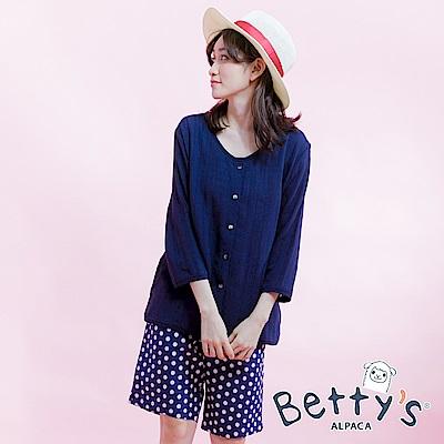 betty's貝蒂思 後鬆緊點點活力短褲(深藍)