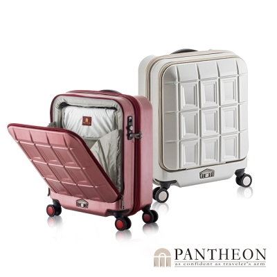 日本PANTHEON 19吋 霧面香檳金拉絲 商務人士推薦 立可拿前開登機箱/行李箱