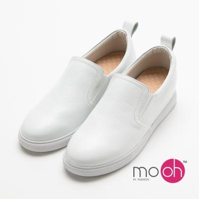 mo.oh 全真皮 圓頭內增高套腳厚底休閒鞋-白