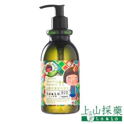 tsaio上山採藥 插畫款 山茶花護髮洗髮乳300ml(無矽靈)