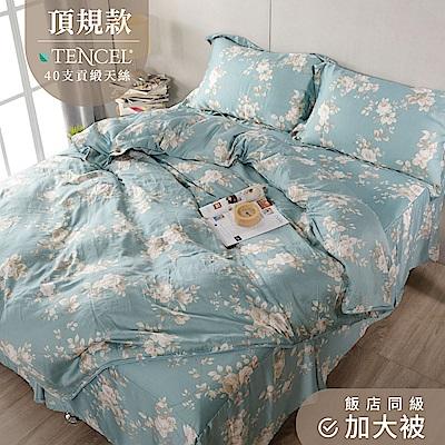 夢工場 和風微語天絲頂規款四件套鋪棉床罩組-雙人