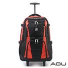 AOU微笑旅行 輕量經典款 可收納筆電 拉桿式雙肩後背包(活力橘)26-001