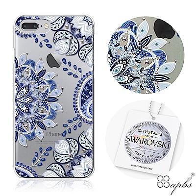 apbs iPhone8/7 Plus 5.5吋施華洛世奇彩鑽手機殼-青花瓷奢華...