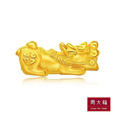 周大福 招財貔貅黃金路路通串飾/串珠