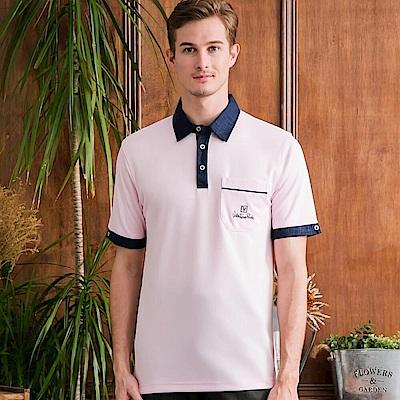 范倫鐵諾路迪-吸濕排汗襯衫領Polo衫-粉
