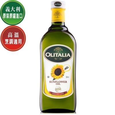 Olitalia奧利塔 葵花油(1000ml)