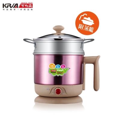 KRIA可利亞-多功能美食蒸煮鍋-KR-D079