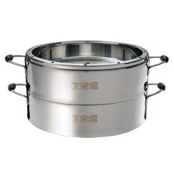 大家源-304不鏽鋼原味蒸籠TCY-3200(10-12人份適用)