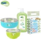 【麗嬰房】nac nac BABY好好食不銹鋼兩用大小餐碗+濕巾+洗潔精