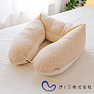 MAKURA 有機棉授乳枕/子母枕 (點點)