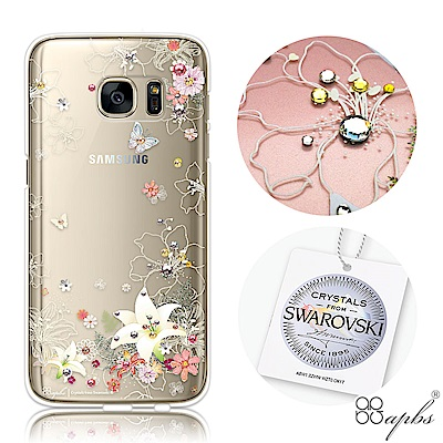 apbs Samsung S7&S7edge 施華洛世奇彩鑽手機殼-香水百合