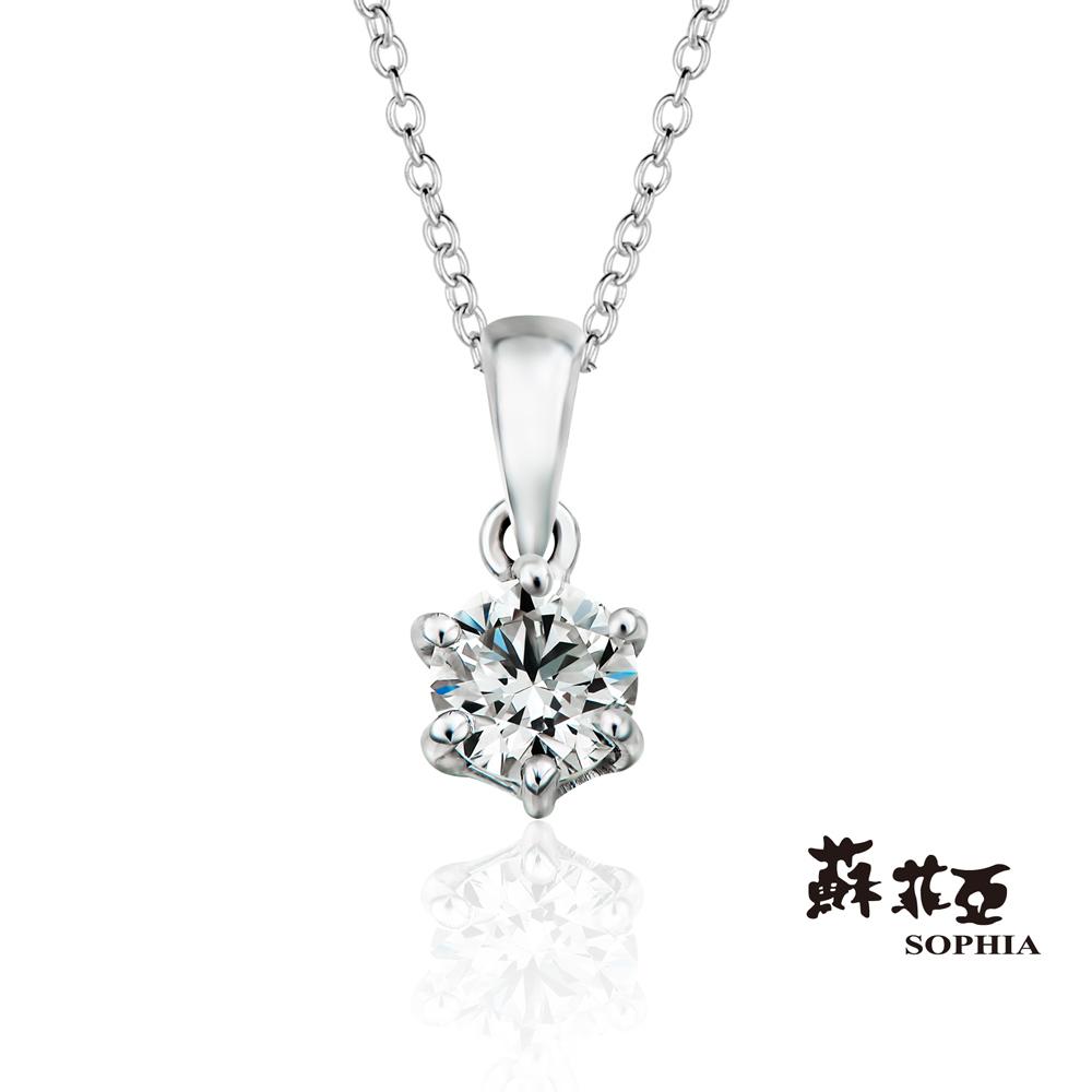 蘇菲亞SOPHIA - 經典六爪0.30克拉ESI 3EX鑽石項鍊