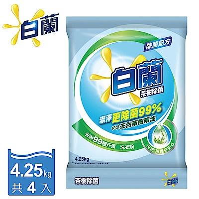 白蘭 茶樹除菌洗衣粉 4.25kg x 4入組/箱購