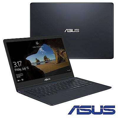ASUS UX331UAL13.3吋輕薄筆電(i7-8550U/512G/8G/皇家藍