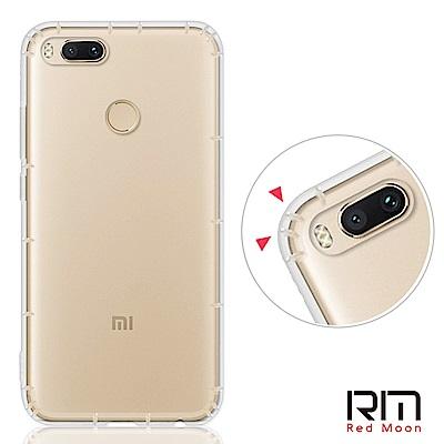 RedMoon Xiaomi 小米 A1/5X 防摔透明TPU手機軟殼