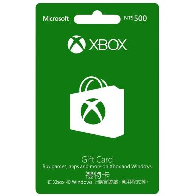 Xbox禮物卡 NT$500(不適用鑑賞期 )