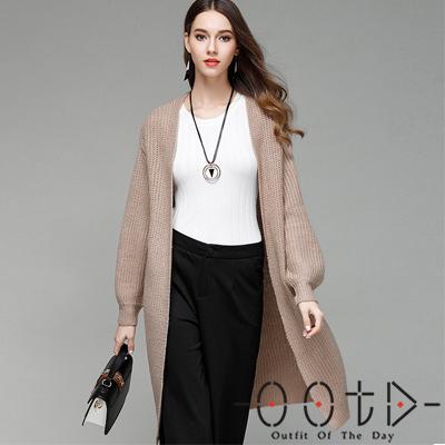 簡約純色長袖長款針織開衫 (共二色)-OOTD