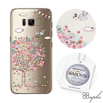 apbs Samsung S8&S8+施華洛世奇彩鑽手機殼-相愛