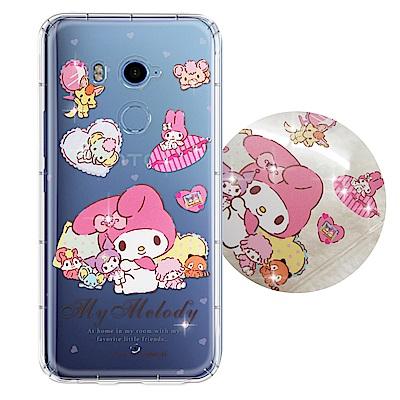 正版授權 HTC U11+/U11 Plus 夢幻童話 彩鑽氣墊殼(美樂蒂&am...