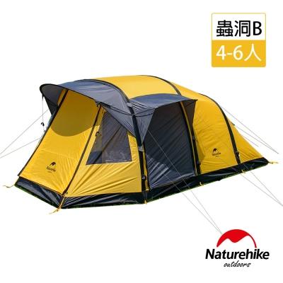Naturehike蟲洞戶外防水210T團體帳篷附充氣筒 兩室一廳 4-6人 B款中型 黃