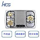 和成HCG 檯面式 三口 3級瓦斯爐 (左大右二) GS303L