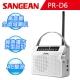 【SANGEAN】復古型AM/FM收音機 (PR-D6) product thumbnail 1