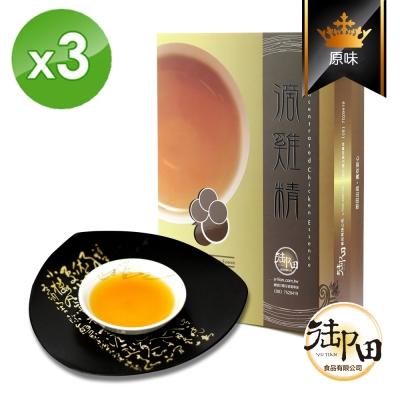 御田 頂級黑羽土雞精品手作原味滴雞精(20入尊爵禮盒x3盒)