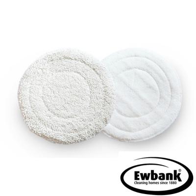 Ewbank chacha 2  多功能清潔魔布組 (  2 塊)