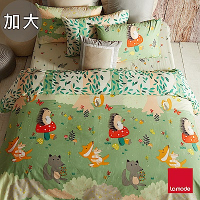 La mode寢飾 森林趣遊環保印染精梳棉兩用被床包組(加大)