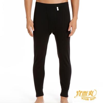 宜而爽- 2件黑經典時尚舒適男厚棉長袖衛生褲
