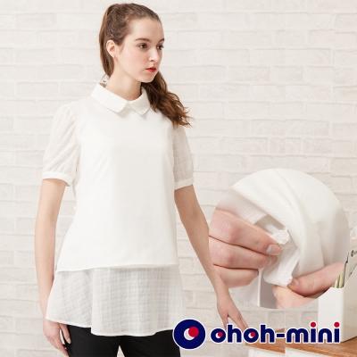 【ohoh-mini 孕婦裝】白領族氣質款孕哺上衣