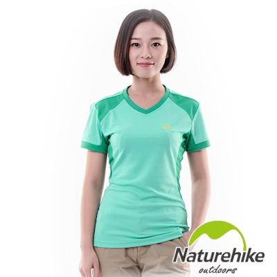 Naturehike-速乾排汗V領短袖機能服-女款