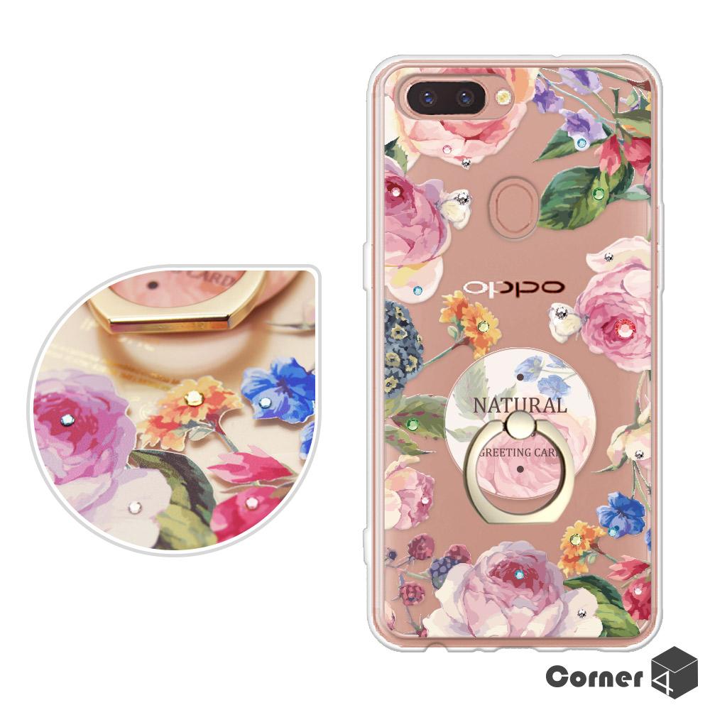 Corner4 OPPO R11s 奧地利彩鑽指環扣雙料手機殼-莓瑰