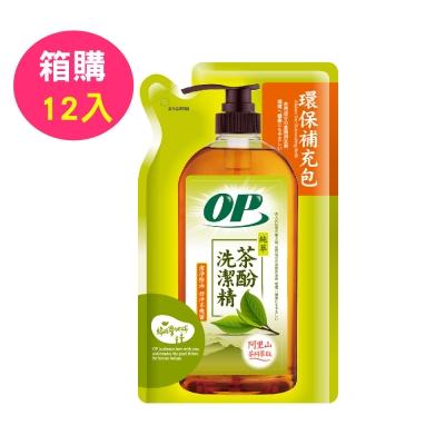OP純萃茶酚洗潔精補充包(800g)12入/箱