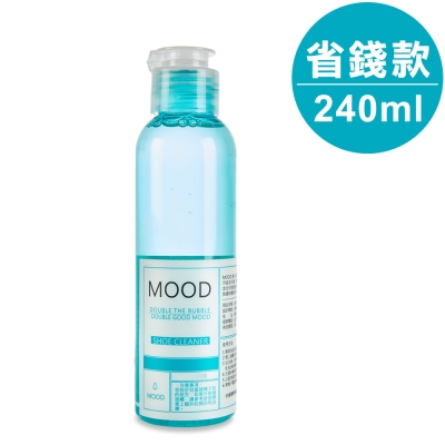 【MOOD】MIT 洗鞋神器 無毒不咬手洗鞋劑 240ml