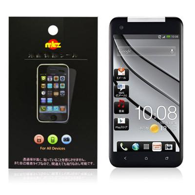 HTC Butterfly 頂級超輕透螢幕保護貼-霧面