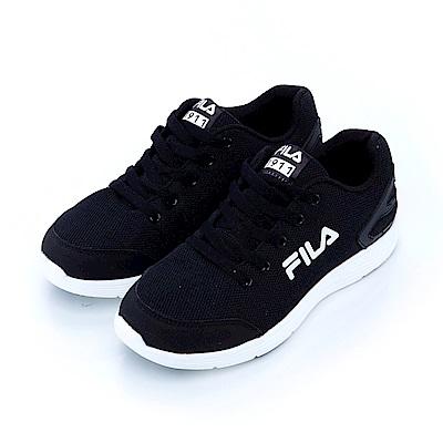 FILA 中性輕量慢跑鞋-黑4-J033S-001