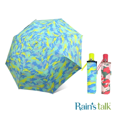 Rains talk 抗夏迷彩抗UV三折自動開收傘 2色可選