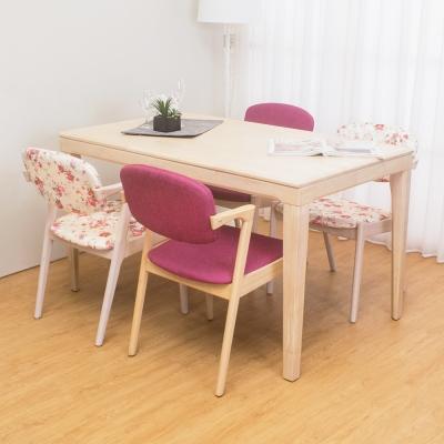 Bernice-里昂實木餐桌椅組(一桌四椅)(三色可選)-135x81x77cm