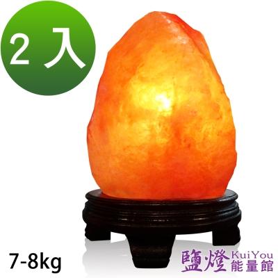 鹽燈能量館-精緻特選喜馬拉雅山鹽燈7~8kg 2入