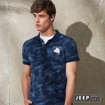 JEEP 陽光型男時尚迷彩短袖POLO衫 藍色 (合身版)