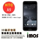 iMOS HTC ONE A9 3D 滿版雙