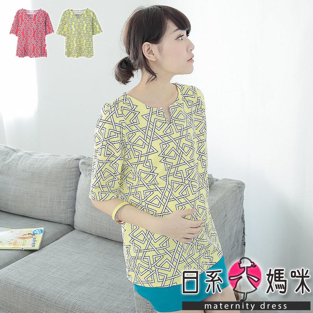 日系小媽咪孕婦裝。韓製~開V幾何圖案上衣 (共二色)