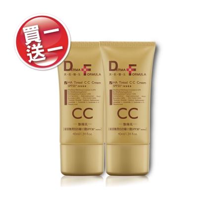 DF美肌醫生玻尿酸潤色防曬CC霜SPF50-40m