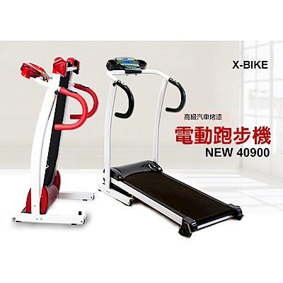 X-BIKE-晨昌-電動跑步機-高級汽車烤漆-加送